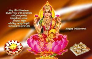 41445_Dhanteras-maiya-laxmi-Maa-lakshmi-diwali-gallery_1600x1024